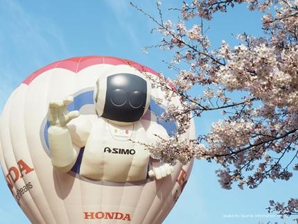 いわきバルーンフェスティバル2017 東日本大震災復興支援 熱気球体験イベント「第20回空を見上げて IN いわき」イベントリポート! [平成29年4月15日(土)開催]7
