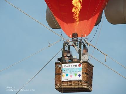 いわきバルーンフェスティバル2017 東日本大震災復興支援 熱気球体験イベント「第20回空を見上げて IN いわき」イベントリポート! [平成29年4月15日(土)開催]8