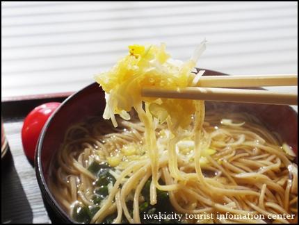 お蕎麦 (2)