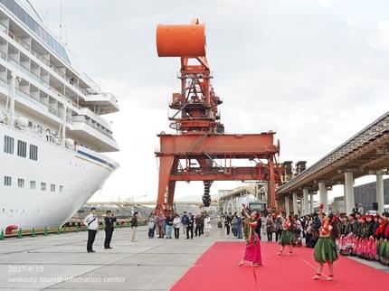 「飛鳥Ⅱ」小名浜港へ寄港しました! [平成29年4月19日(水)更新]7