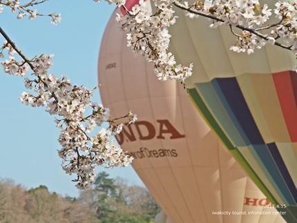 いわきバルーンフェスティバル2017 東日本大震災復興支援 熱気球体験イベント「第20回空を見上げて IN いわき」イベントリポート! [平成29年4月15日(土)開催]11