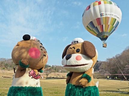 いわきバルーンフェスティバル2017 東日本大震災復興支援 熱気球体験イベント「第20回空を見上げて IN いわき」イベントリポート! [平成29年4月15日(土)開催]12