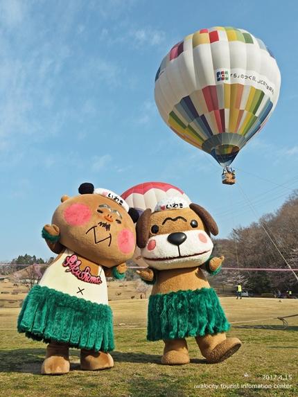 いわきバルーンフェスティバル2017 東日本大震災復興支援 熱気球体験イベント「第20回空を見上げて IN いわき」イベントリポート! [平成29年4月15日(土)開催]13
