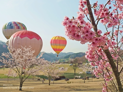 いわきバルーンフェスティバル2017 東日本大震災復興支援 熱気球体験イベント「第20回空を見上げて IN いわき」イベントリポート! [平成29年4月15日(土)開催]14