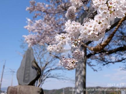 立鉾鹿島神社[平成29年4月13日(木)更新]6