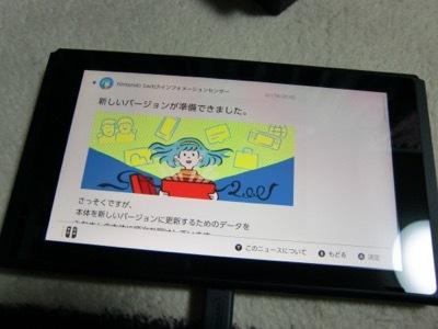 CIMG7101.jpg