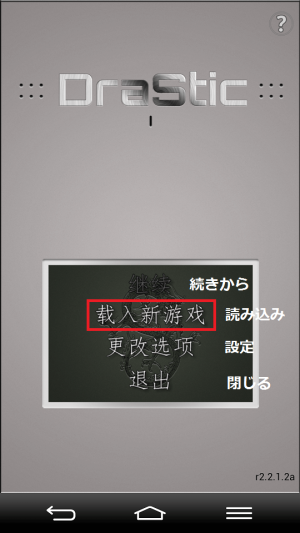 20150529141429d49s.png