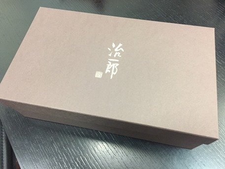 okashi (2)