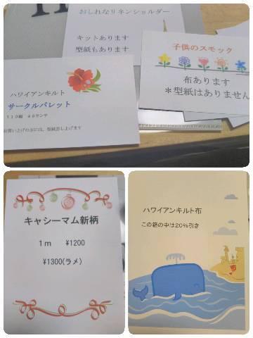 moblog_00111ef0.jpg