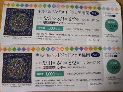 moblog_e90a136c.jpg