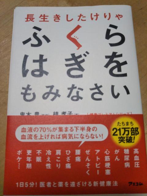 moblog_f405d561.jpg