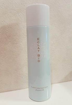 炭酸化粧水スプレー