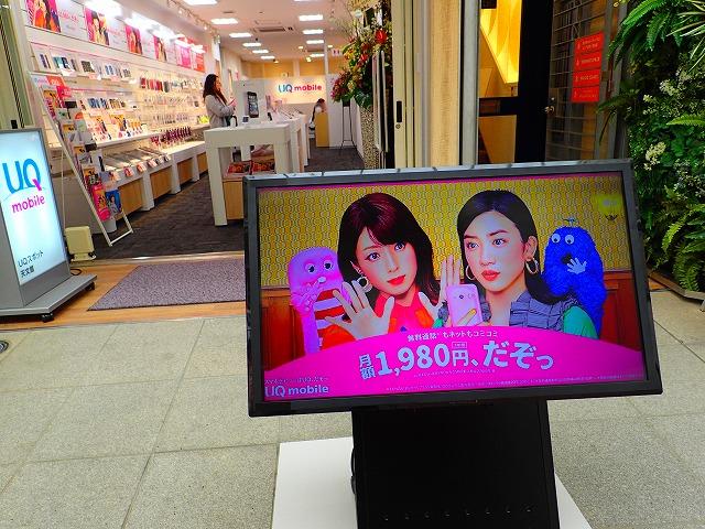 P2280780.jpg