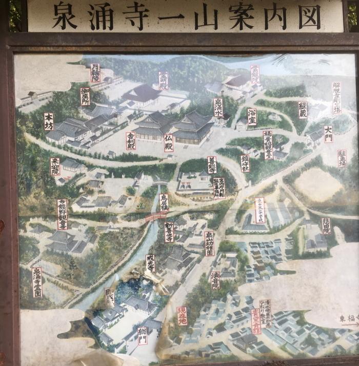 泉涌寺伽藍図