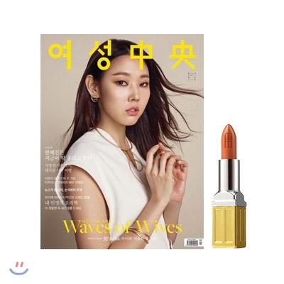 6_韓国女性誌_女性中央_2017年3月号-1