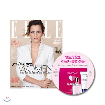 12_韓国女性誌_ELLE_2017年3月号