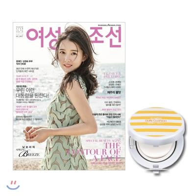 5_韓国女性誌_女性朝鮮_2017年4月号
