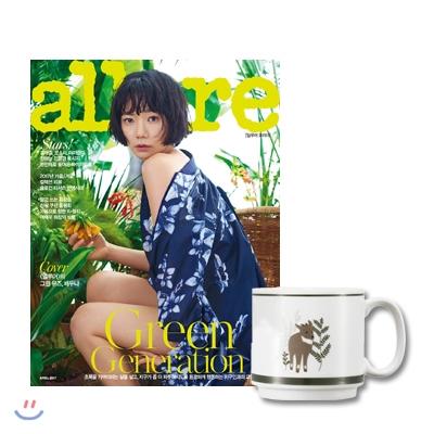 9_韓国女性誌_allure_2017年4月号-2