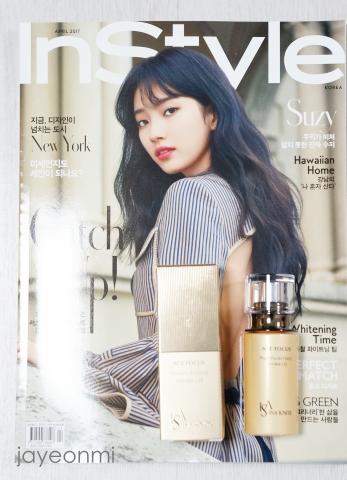 韓国女性誌_2017年4月号_到着_blog_5