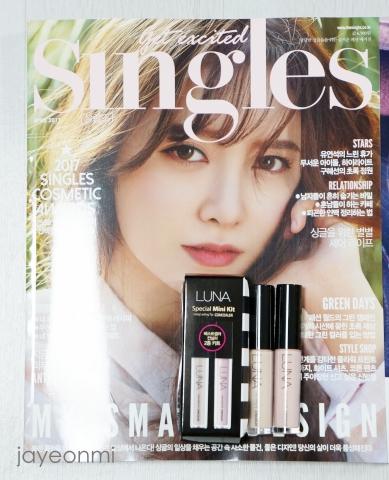 韓国女性誌_2017年4月号_到着_blog_6