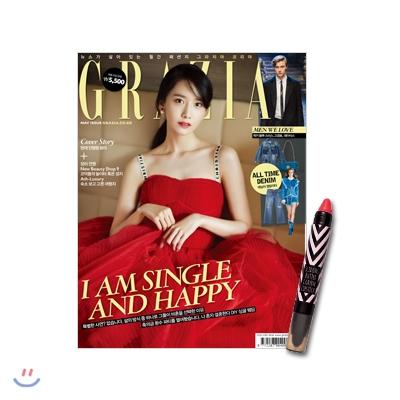 1_韓国女性誌_GRAZIA_2017年5月号
