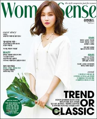 7_韓国女性誌_ウーマンセンス_2017年5月号