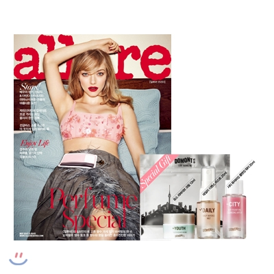 9_韓国女性誌_allure_2017年5月号
