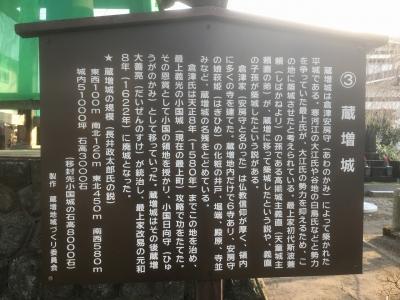 説明板(西称寺山門入ってすぐ左)