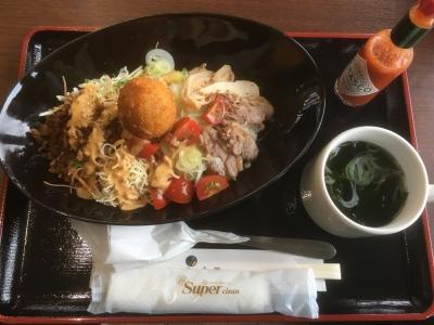 michinoeki_kahoku_donburi.jpg