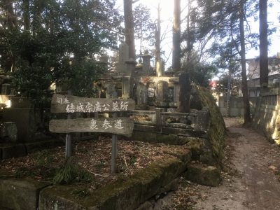 土塁を後世に切り開いたと思われる墓地の入り口