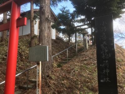 喜太郎稲荷神社の入り口