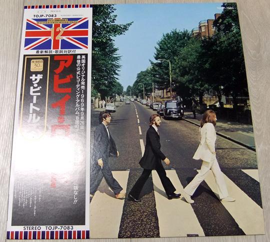 BeatlesDMMCDM (4)