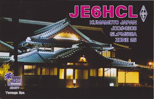 JE6HCL DX30