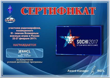 sochiwg50.jpg