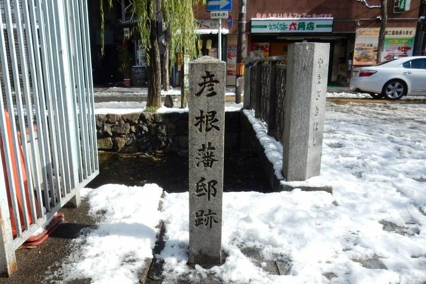 雪京都 633