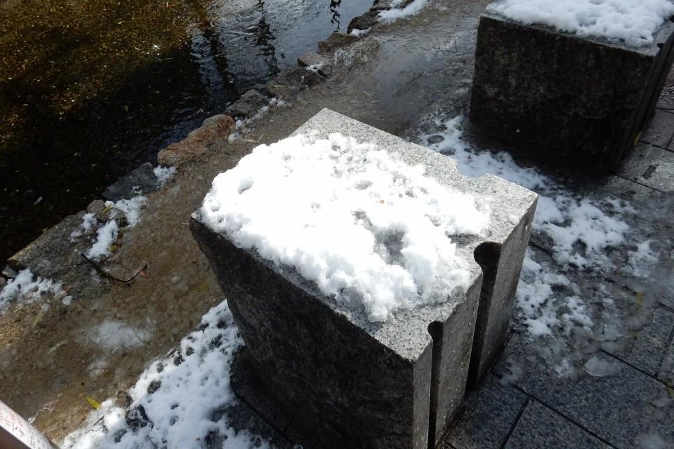 雪京都 647