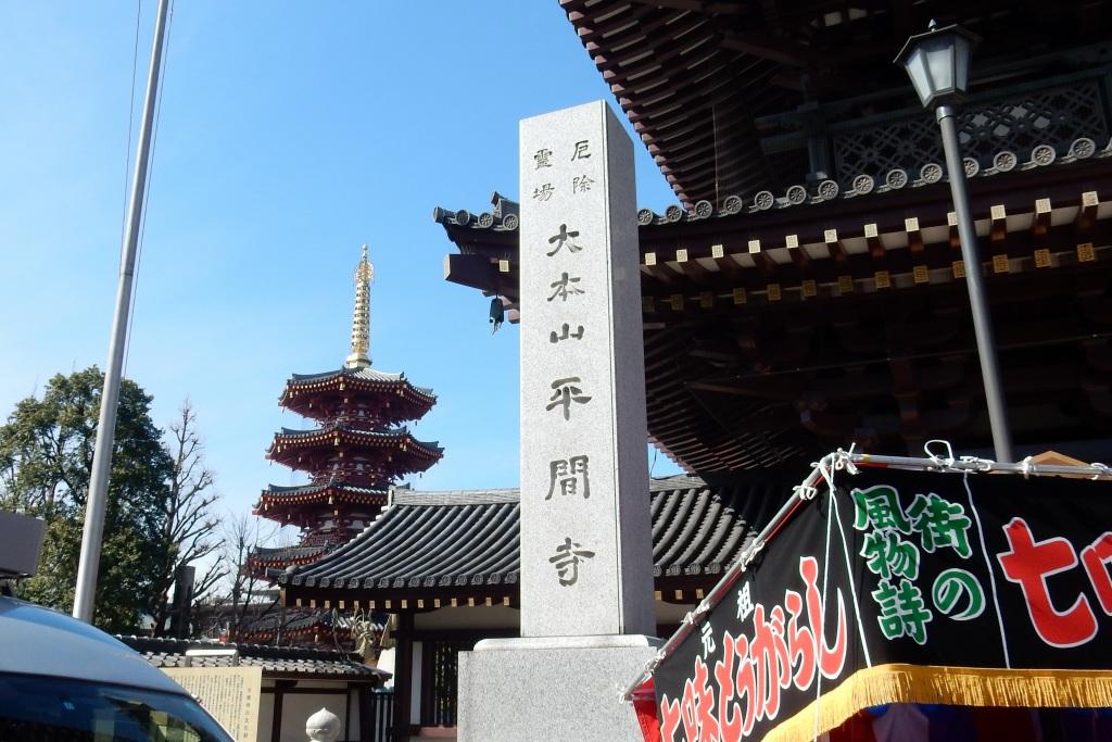 川崎 128