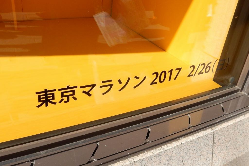 川崎 191