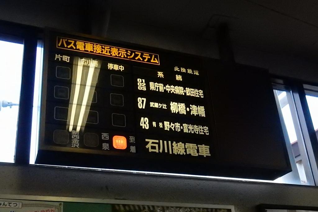 金沢2017 031
