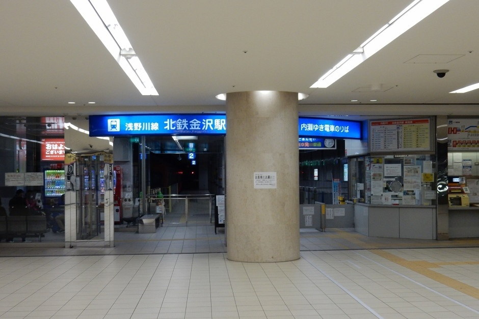 金沢2017 248