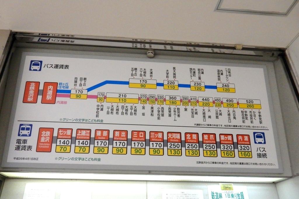 金沢2017 252