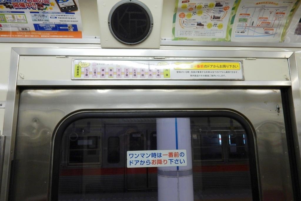 金沢2017 280