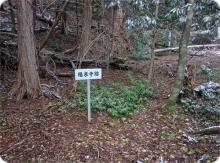 多紀連山 御嶽 (53)