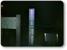 yuzuruha2 (9)