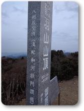 yuzuruha2 (27)