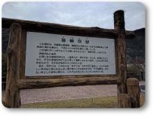 yuzuruha2 (39)