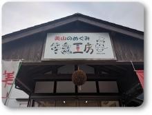 長老ヶ岳20170420 (30)
