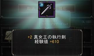 _2の1万武器
