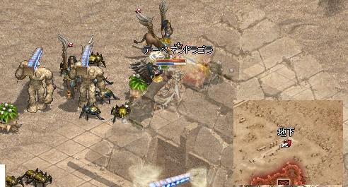 テーベピラミッド狩り3