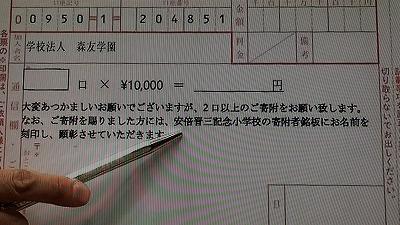 P2170280-1.jpg